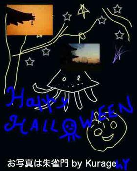hallow.jpg