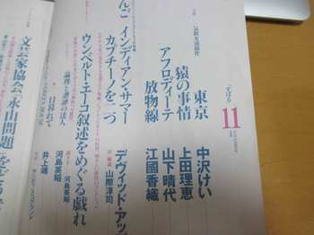 subaru2_180225.jpg